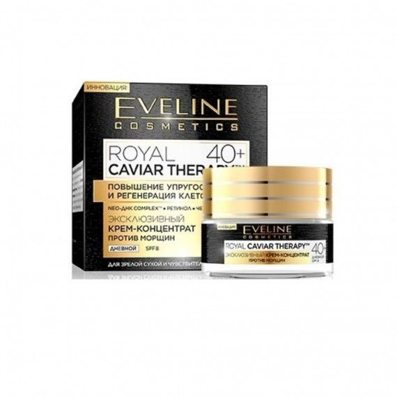 Eveline Cosmetics Royal Caviar Therapy Day Cream 40+